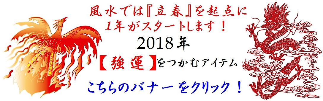 2018年楳山先生用のバナー