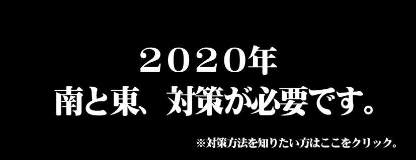 2020年 改運福袋